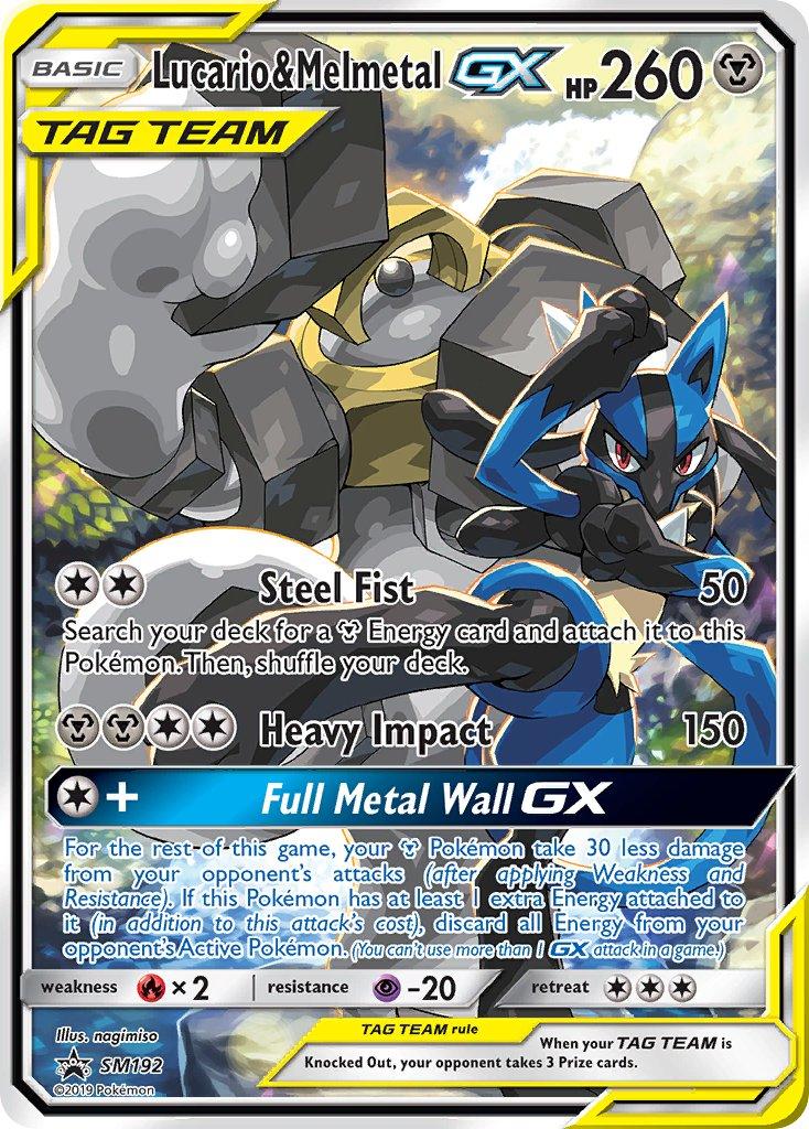 Lucario & Melmetal-GX (SM192)