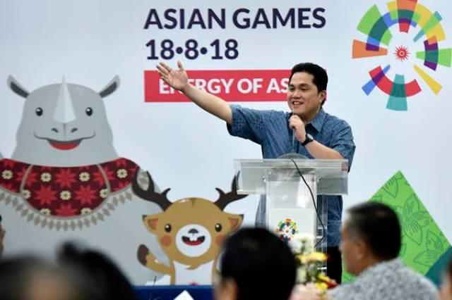 Erick Thohir Pimpin Rapat Asian Games 2018 - Bisnis.com