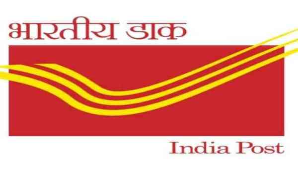 India Postal Recruitment 2018: Hurry-up! Apply for Multi ...