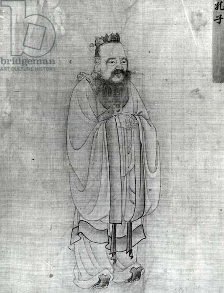 Confucius (ink on paper)
