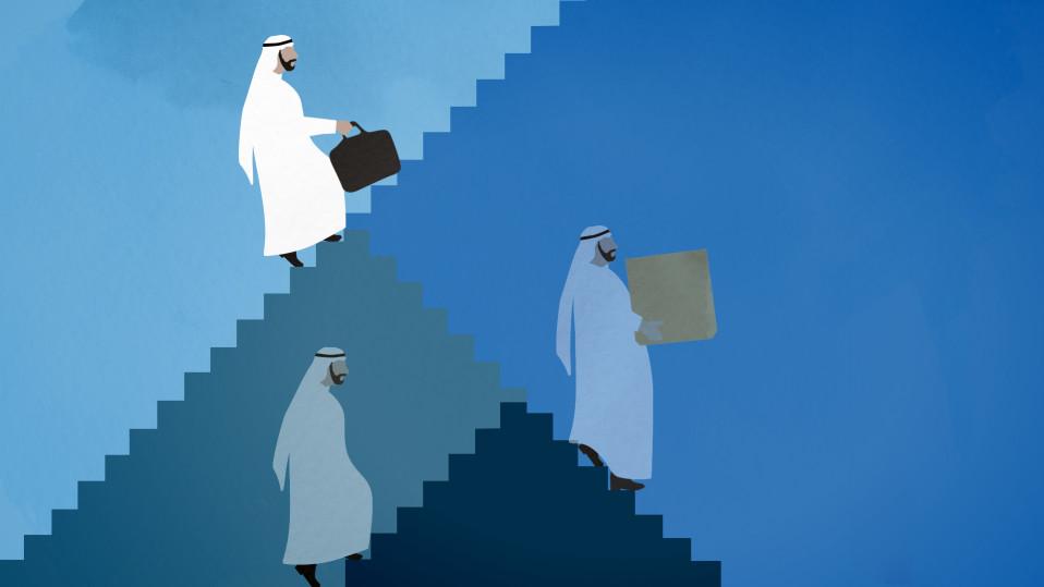 Grafiikka, jossa sheikin näköinen mies kävelee ylös alas rappusia kantaen tavaroita.