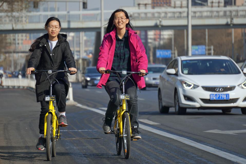 Ofo-yhtiön polkupyörät ovat keltaisia