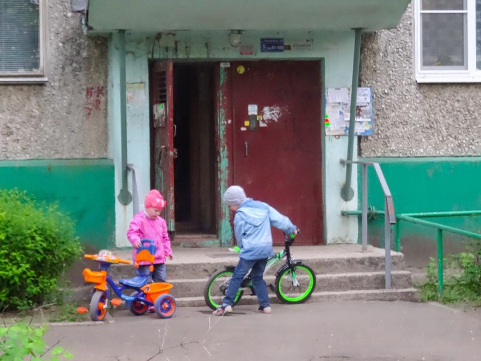 Lapsia Venäjällä.