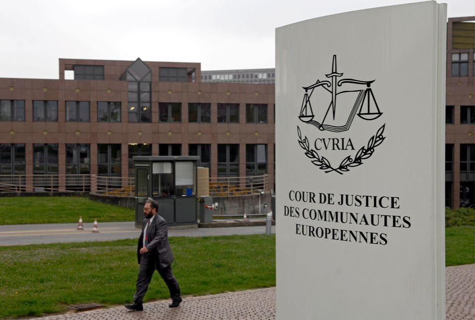 Euroopan unionin tuomioistuin