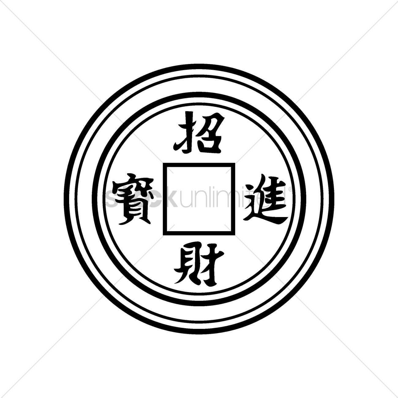 Chinese Gold Coin Vector Image