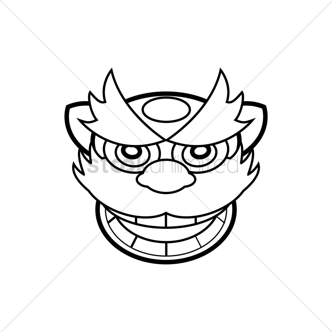 Lion Dance Costume Head Vector Image