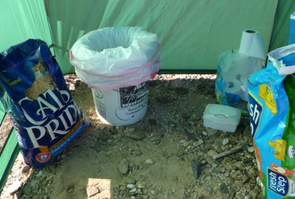 This is the inside of the Stansport tent I set up at the RTR. I hated dumping the bag full of poop and kitty litter so I only did this one time! Never again. I still set up a potty tent, but now people bag there stuff up and take it out with them.