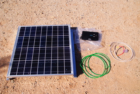 In this picture you see basically everything you need to install a solar power system.: 1) Solar Panel, 2) Solar Controller, 3) Cable, and 4) Fuse