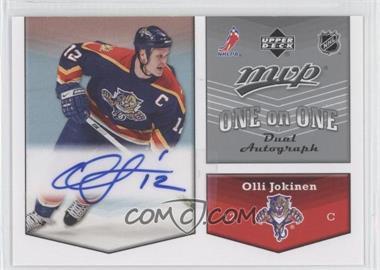 2007-08 Upper Deck MVP One on One Autographs #OAJW - Olli Jokinen Stephen Weiss - Courtesy of CheckOutMyCards.com