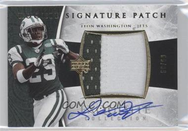 2006 Exquisite Collection Gold #123 - Leon Washington JSY AU/99 - Courtesy of CheckOutMyCards.com