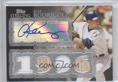 2007 Topps Sterling Stardom Relics Autographs Quad #SSA138 - Alex Rodriguez/10 - Courtesy of CheckOutMyCards.com
