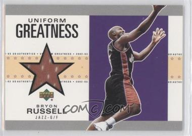 2002-03 UD Authentics Uniform Greatness #BRU - Bryon Russell - Courtesy of CheckOutMyCards.com