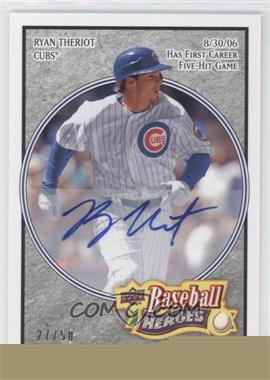 2008 Upper Deck Heroes Autographs Black #31 - Ryan Theriot/50 - Courtesy of CheckOutMyCards.com