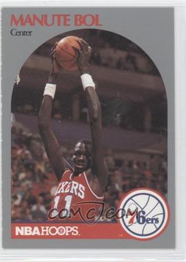 1990-91 Hoops #424 - Manute Bol U - Courtesy of CheckOutMyCards.com