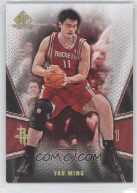 2007-08 SP Game Used Gold #32 - Yao Ming/25 - Courtesy of CheckOutMyCards.com