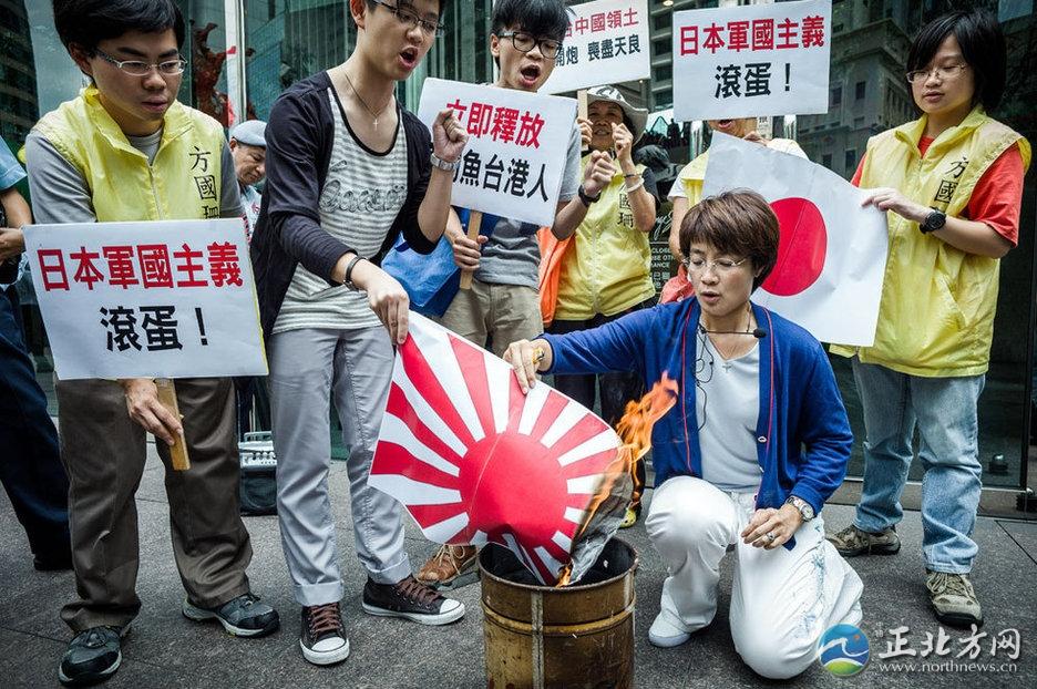 日本軍旗を焼き払う 香港で抗議活動_中國網_日本語