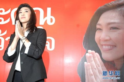 Thaksin Shinawatra-Tailandia-elecciones