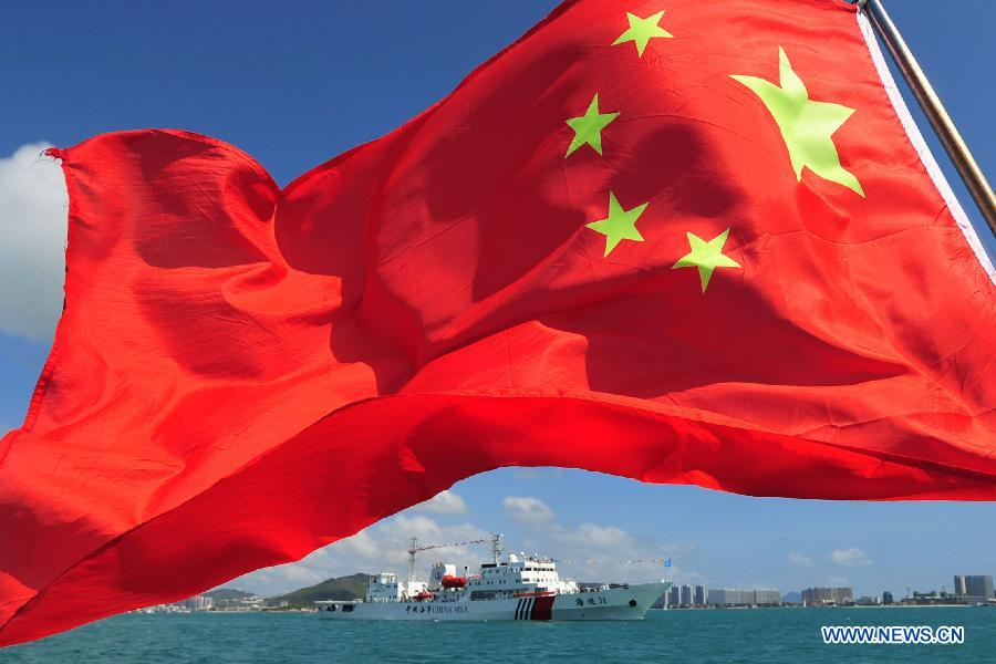 Image result for china flag over south china sea, art, pictures