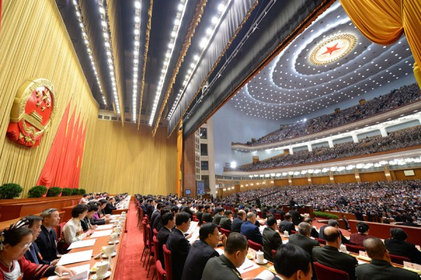 China's top legislature annual session opens - China.org.cn