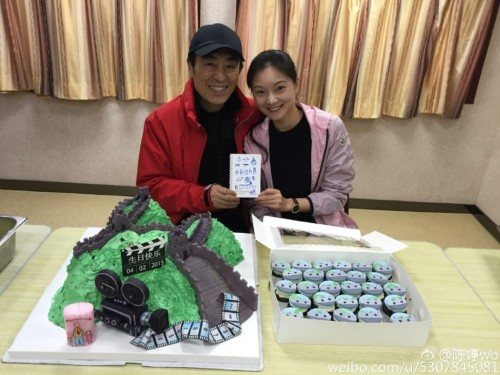 Zhang Yimou and wife Chen Ting