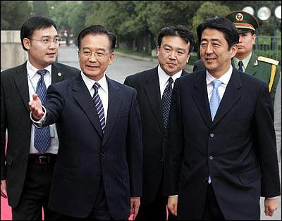 https://i1.wp.com/images.china.cn/images1/200610/361296.jpg
