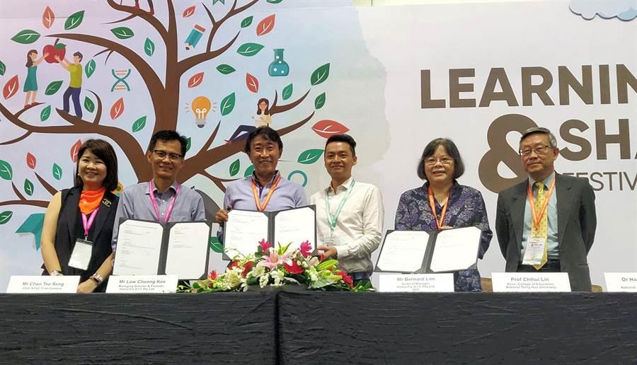 新竹市清華大學竹師教育學院19日在新加坡的公幼系統「My First Skool」簽約,將在星國東北部幼兒園研發在地化教材與培育師資。(陳育賢翻攝)