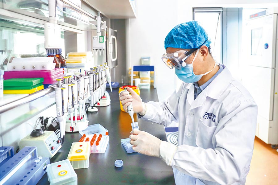 中国或在7月试产疫苗 建成全球最大新冠疫苗生产车间