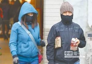 周三寒气袭来!元旦前夕,台湾被冻结36小时,仅在嘉义以北5度以内-新闻-中石新闻网