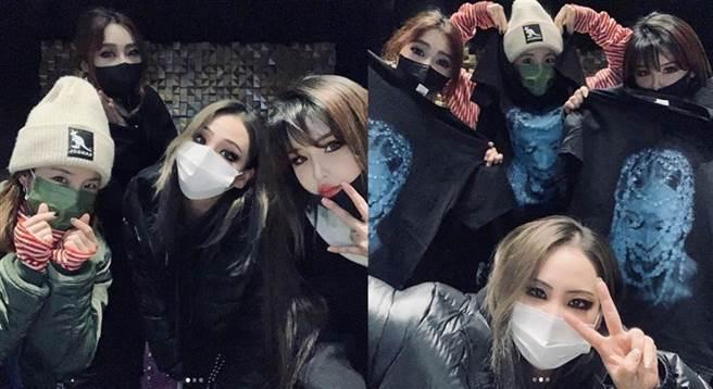 2NE1解散5年後,4人感情依舊,1月底才驚喜曬合體慶生照,豈料隔日CL母親傳出病逝。(圖/ 摘自CL李彩麟IG)