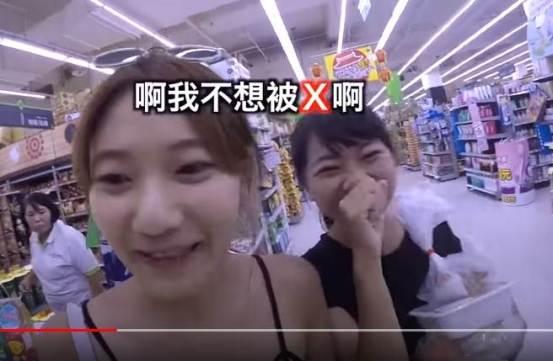 """艾丽莎""""被整个台湾的母狗骂了"""",台湾医生被黑人历史CCR残酷地破坏了-娱乐-中国时报新闻"""