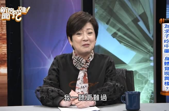 劉德淑一度被宣告停經不可能再懷孕。(圖/翻攝自新聞挖挖哇!Youtube)