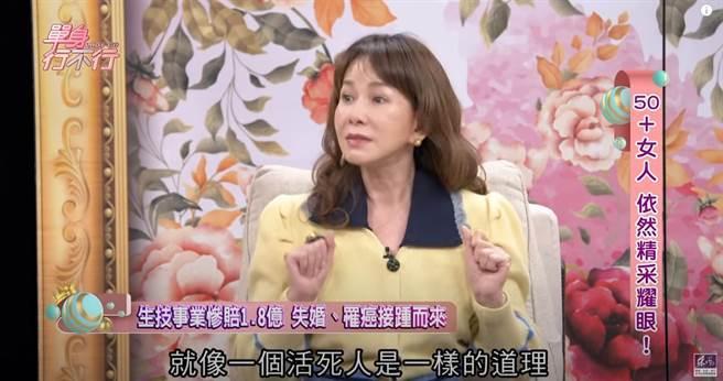周丹薇說當時受挫時像活死人。(圖/YT@東風衛視)
