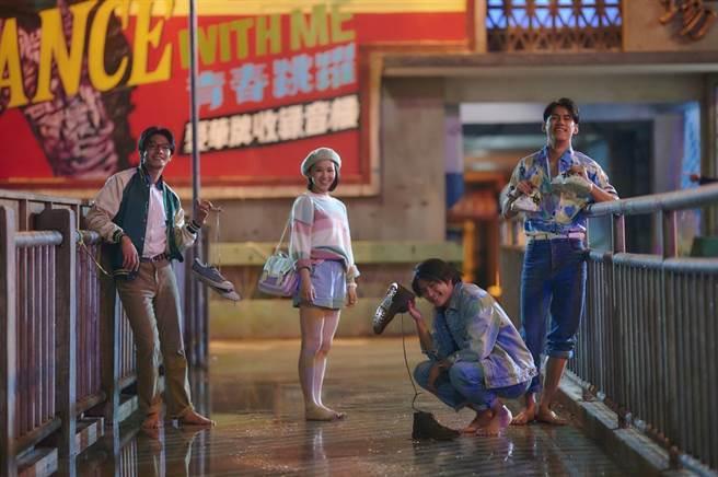宋柏緯(左起)、盧以恩、羅士齊、朱軒洋在《天橋上的魔術師》是一起長大的玩伴。(公視提供)