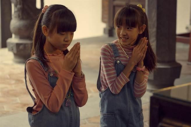 雙胞胎姊妹劇中生死未卜。(公視提供)