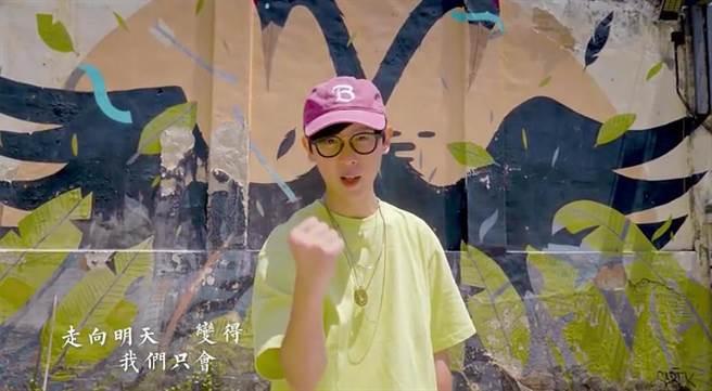 阿鑌新歌MV在檳城取景。(翻攝YouTube)