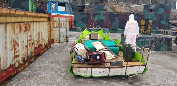 Self-made buoys used by mainland smugglers were arrested.  (Provided by Golden Gate Coast Guard)