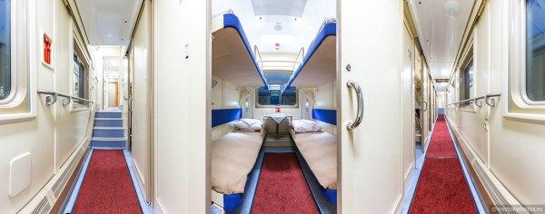 Двухэтажный Поезд Москва Санкт-петербург Купе Фото