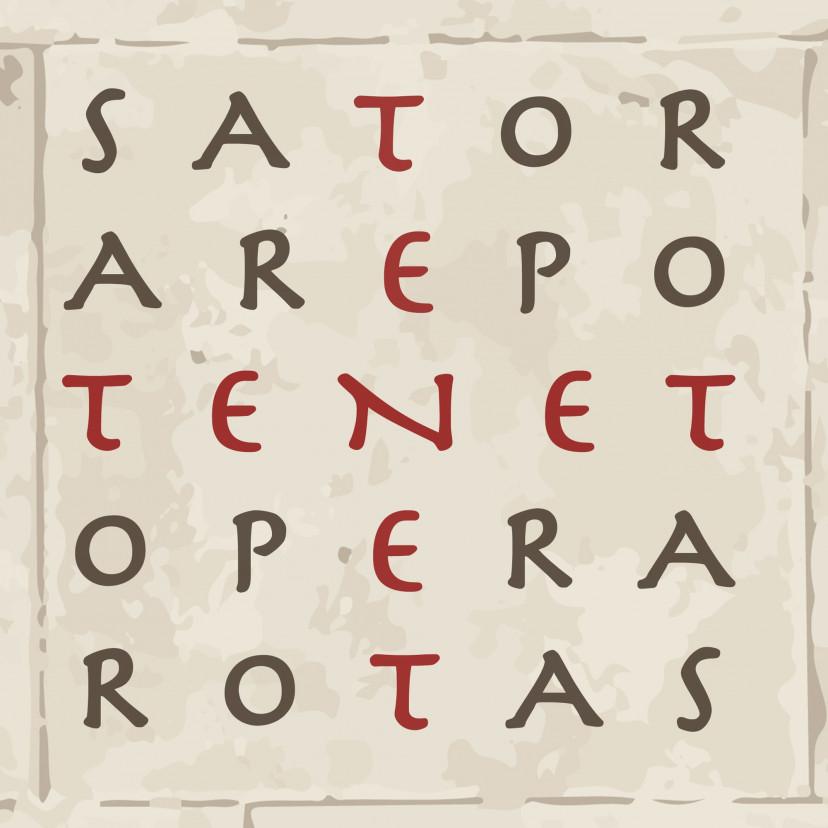 『テネット』SATOR式