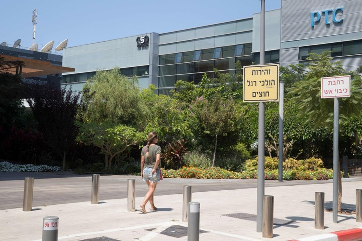 The headquarters of the NSO company, near Tel Aviv, Israel.  She was the one who sold the Pegasus cyber espionage system.  Photo: AFP
