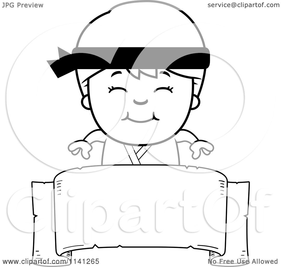 Cartoon Clipart Of A Black And White Happy Martial Arts