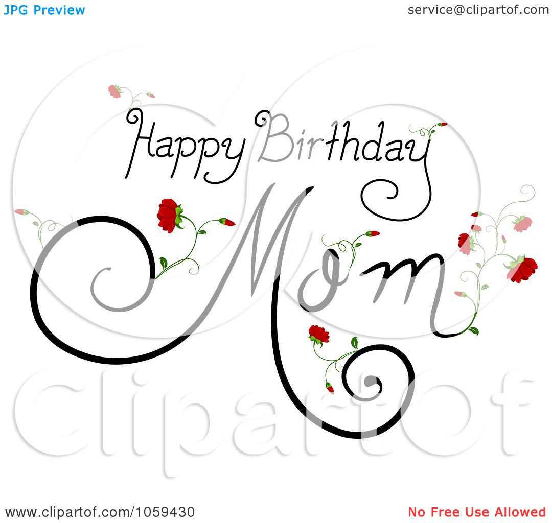 Happy B Day Mom Pictures Logo