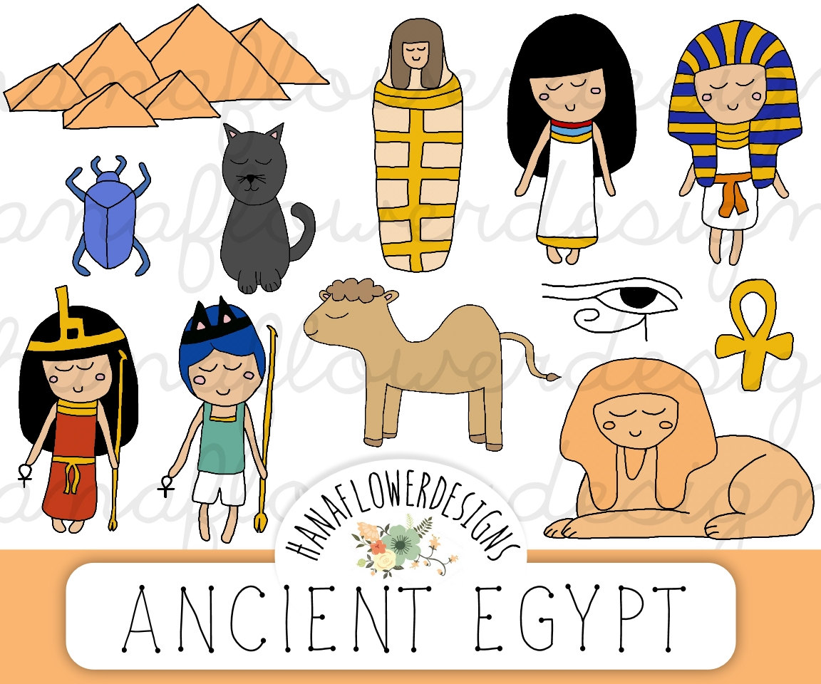 Christmas Worksheet Ancient Egypt