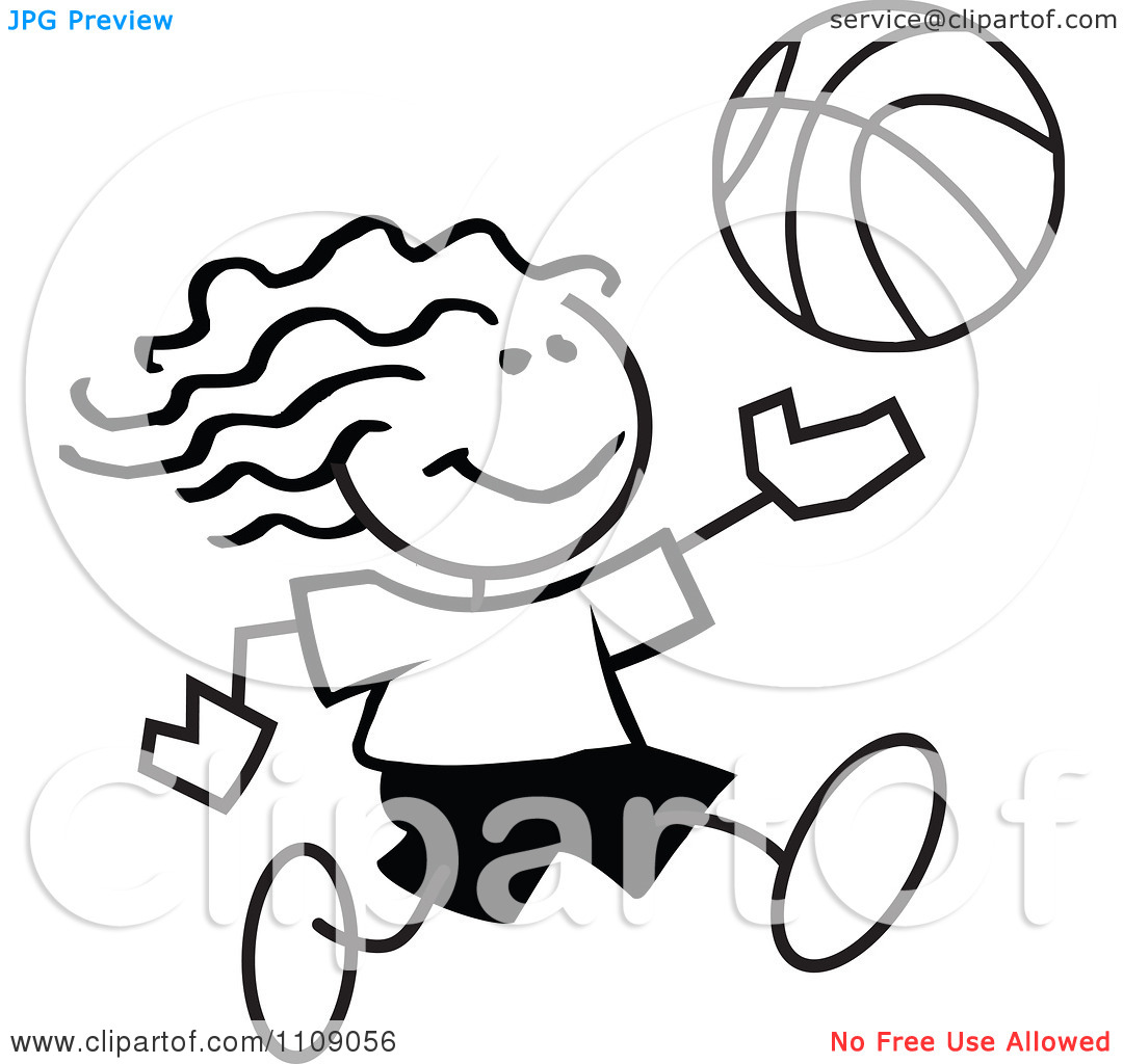 Basketball Clip Art Black And White Clipart Panda
