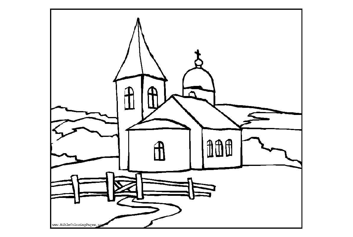 Inside Catholic Church Clipart Panda