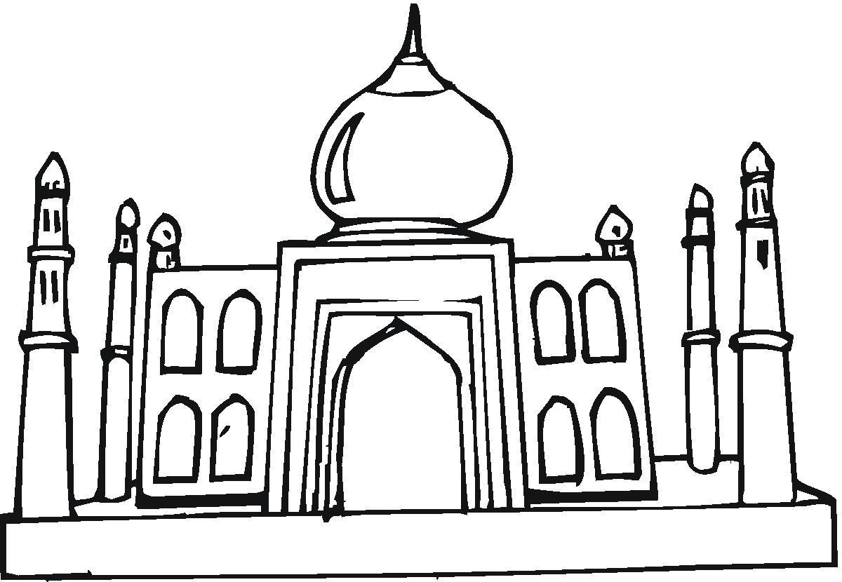 Mosque Clipart Clipart Panda