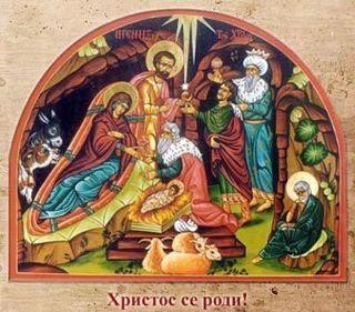 Orthodox Christmas Clipart Clipart Panda Free Clipart