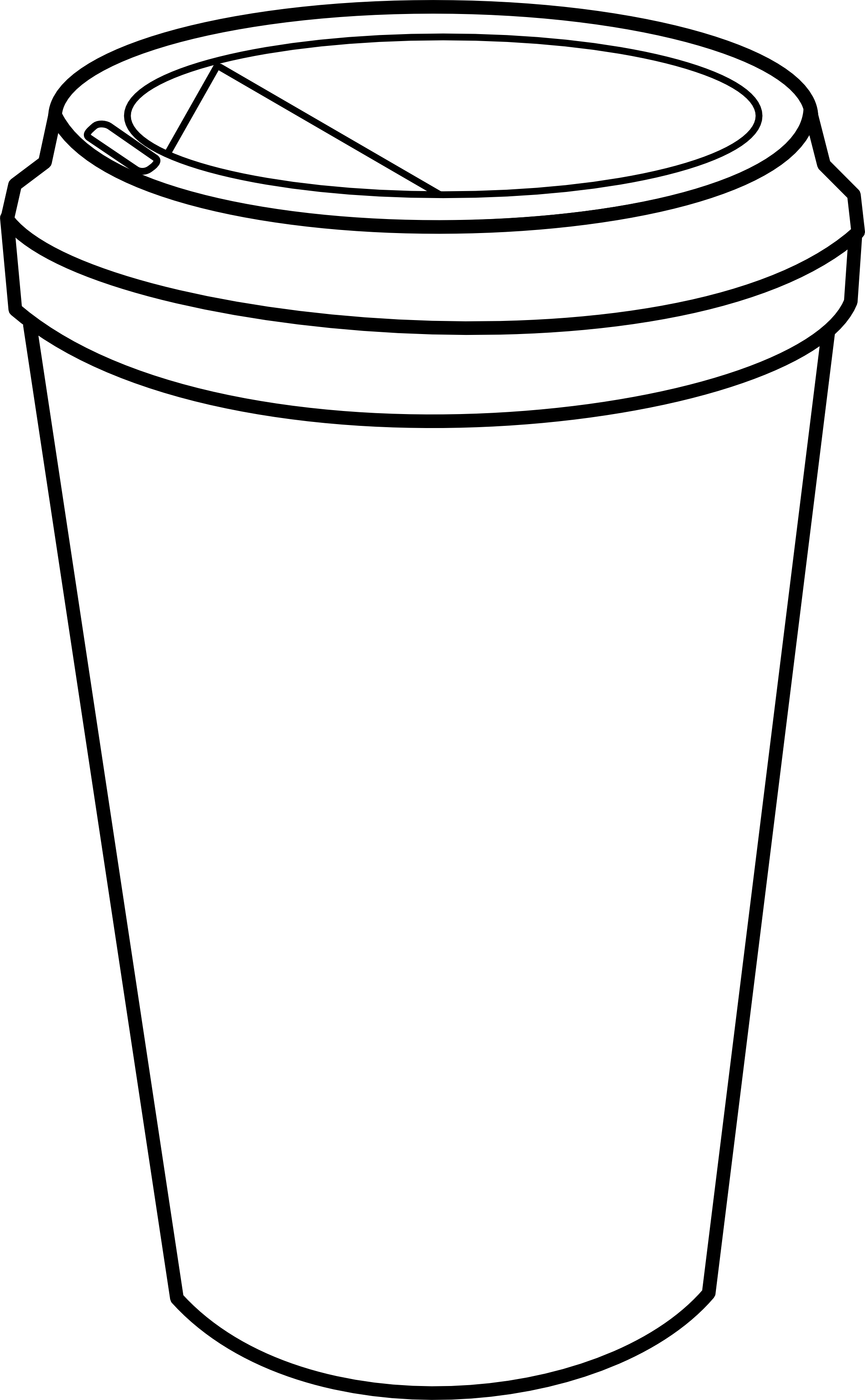 Plastic Cup Clipart Black And White Clipart Panda