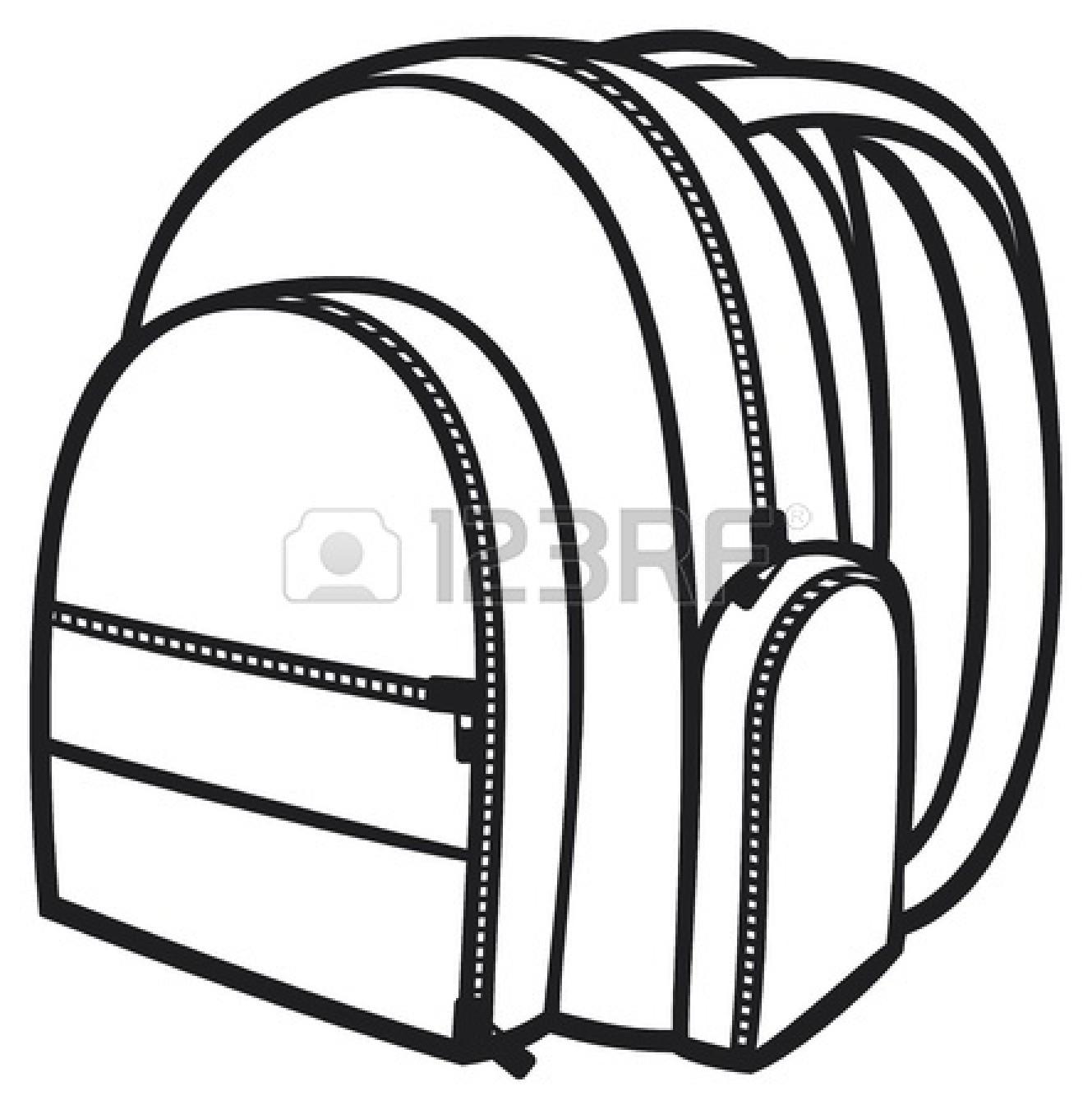 Bookbag Clipart Clipart Panda