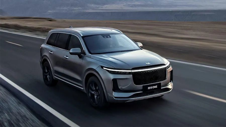 Chinese EV startup Li Auto expected to be listed on NASDAQ on July ...