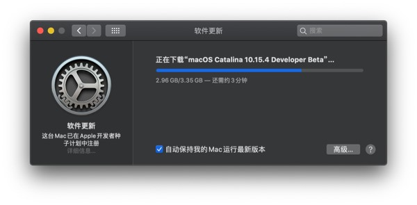 Apple releases macOS Catalina 10.15.4 Developer Preview ...